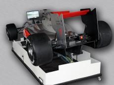 atrakce Formule F1 McLaren ve 3D